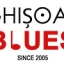 Sighisoara Blues Festival 2017